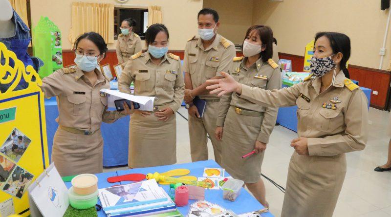 ประเมินการเตรียมความพร้อมและพัฒนาอย่างเข้ม ตำแหน่ง ครูผู้ช่วย