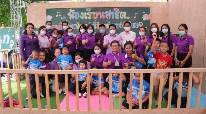 Suphanburi Music Craft and Folk Arts Festival ครั้งที่ 1